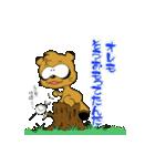 たぬきのドロン太くん vol.2 (改正版)(個別スタンプ:17)
