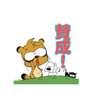 たぬきのドロン太くん vol.2 (改正版)(個別スタンプ:20)
