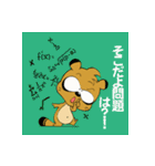 たぬきのドロン太くん vol.2 (改正版)(個別スタンプ:21)
