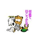 たぬきのドロン太くん vol.2 (改正版)(個別スタンプ:22)