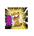 たぬきのドロン太くん vol.2 (改正版)(個別スタンプ:23)