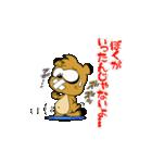 たぬきのドロン太くん vol.2 (改正版)(個別スタンプ:25)
