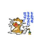 たぬきのドロン太くん vol.2 (改正版)(個別スタンプ:28)