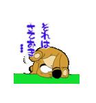 たぬきのドロン太くん vol.2 (改正版)(個別スタンプ:29)