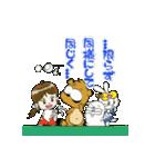 たぬきのドロン太くん vol.2 (改正版)(個別スタンプ:30)