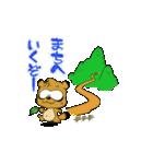 たぬきのドロン太くん vol.2 (改正版)(個別スタンプ:31)