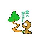 たぬきのドロン太くん vol.2 (改正版)(個別スタンプ:32)