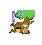 たぬきのドロン太くん vol.2 (改正版)(個別スタンプ:33)