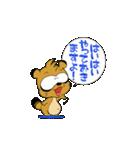 たぬきのドロン太くん vol.2 (改正版)(個別スタンプ:35)