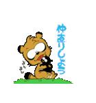 たぬきのドロン太くん vol.2 (改正版)(個別スタンプ:37)