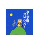 たぬきのドロン太くん vol.2 (改正版)(個別スタンプ:39)