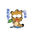 たぬきのドロン太くん vol.2 (改正版)(個別スタンプ:40)