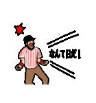 東京大好き応援団(個別スタンプ:02)