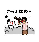 東京大好き応援団(個別スタンプ:03)