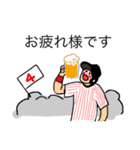 東京大好き応援団(個別スタンプ:05)