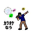 東京大好き応援団(個別スタンプ:07)