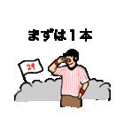 東京大好き応援団(個別スタンプ:08)