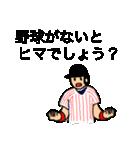 東京大好き応援団(個別スタンプ:09)