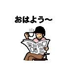 東京大好き応援団(個別スタンプ:10)