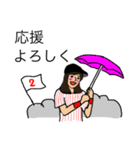 東京大好き応援団(個別スタンプ:11)