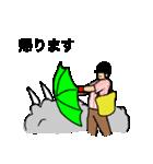 東京大好き応援団(個別スタンプ:12)
