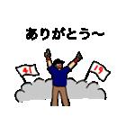 東京大好き応援団(個別スタンプ:14)