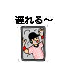 東京大好き応援団(個別スタンプ:15)