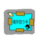 東京大好き応援団(個別スタンプ:16)