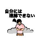 東京大好き応援団(個別スタンプ:17)