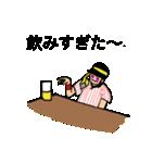 東京大好き応援団(個別スタンプ:18)
