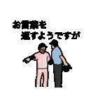 東京大好き応援団(個別スタンプ:20)