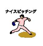 東京大好き応援団(個別スタンプ:21)