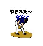 東京大好き応援団(個別スタンプ:26)