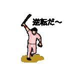 東京大好き応援団(個別スタンプ:27)