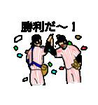 東京大好き応援団(個別スタンプ:28)