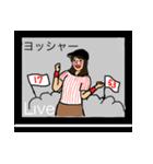 東京大好き応援団(個別スタンプ:29)