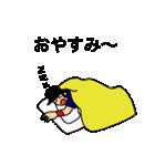 東京大好き応援団(個別スタンプ:31)