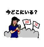 東京大好き応援団(個別スタンプ:33)