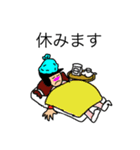 東京大好き応援団(個別スタンプ:34)