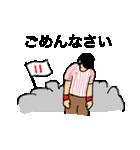 東京大好き応援団(個別スタンプ:35)