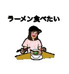 東京大好き応援団(個別スタンプ:36)
