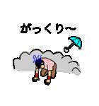 東京大好き応援団(個別スタンプ:37)
