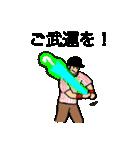 東京大好き応援団(個別スタンプ:38)