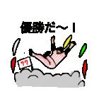 東京大好き応援団(個別スタンプ:39)