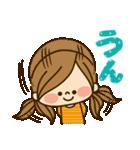 かわいい主婦の1日【かんたん返事編】(個別スタンプ:02)