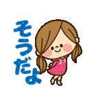 かわいい主婦の1日【かんたん返事編】(個別スタンプ:03)