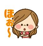 かわいい主婦の1日【かんたん返事編】(個別スタンプ:05)