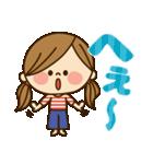 かわいい主婦の1日【かんたん返事編】(個別スタンプ:06)