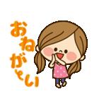 かわいい主婦の1日【かんたん返事編】(個別スタンプ:10)