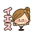 かわいい主婦の1日【かんたん返事編】(個別スタンプ:30)